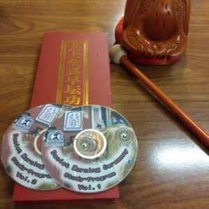 Daoist Morning & Evening Ceremony Video Course Set (Download) incl. Book